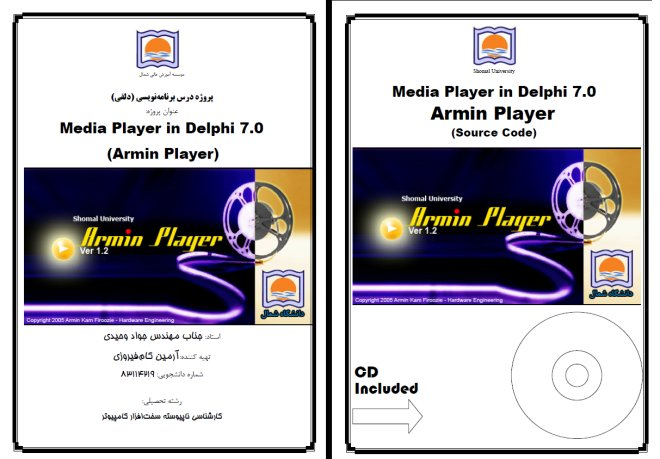 Armin Player Document cover