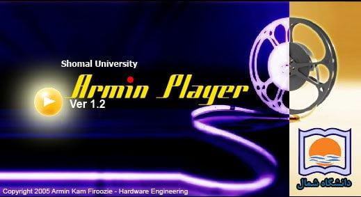 Armin Player