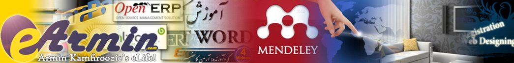 Armin Kamfiroozie's Personal Website